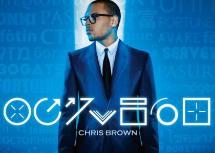 Chris Brown Exclusive Track List on Home   Chris Brown Graffiti Track List Gallery   Also Try
